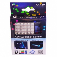 LED панель 30 Led Super-Flux